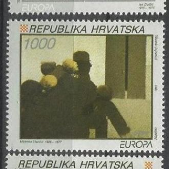 Хорватия 1993 Европа СЕПТ живопись 3м.**