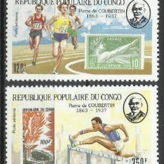 Конго 1987 олимпиада Кубертен 4м.**