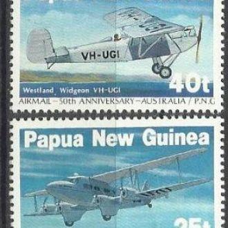 Папуа Новая Гвинея 1984 Транспорт авиация 4 м. **
