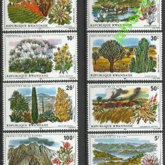 Руанда 1975 флора фауна 8м.**