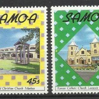 Самоа 1988 Рождество виды 4м.**