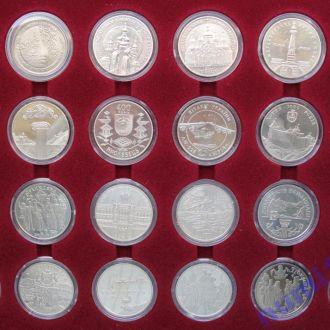 N1~Полная коллекция монет Украины 1995-2018 из недрагоценных металлов - 424 шт.