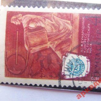 марки-СССР   с 1 гр 1970г