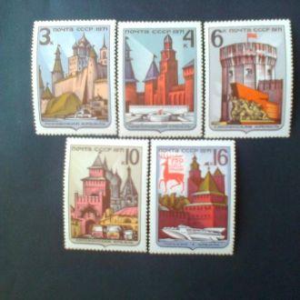 СССР 1971г Историко-архитектурные памятники России