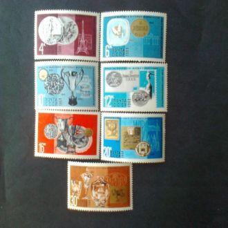 СССР 1968г Награды почтовым маркам