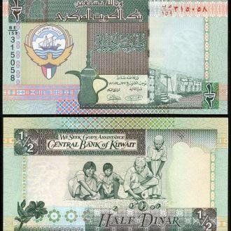 Kuwait / Кувейт - 1/2 Dinar 1994 - UNC - Миралот