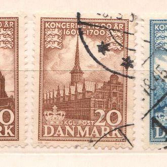 Марки Дании. Архитектура. 212