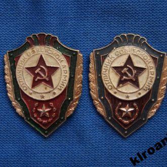 СССР Значок Отличник Советской Армии 2 шт