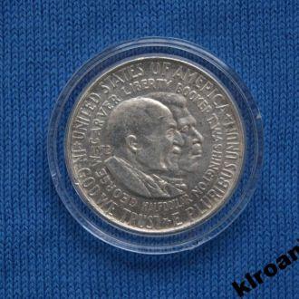 США 50 центов 1952 г Карвер и Букер СЕРЕБРО