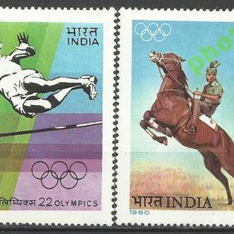 Индия 1980 олимпиада фауна конь 2м.**