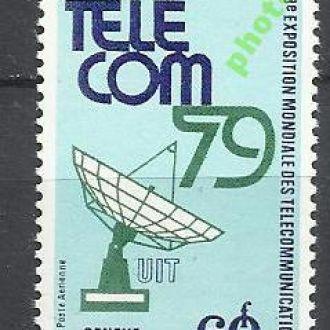 Того 1979 космос 1м.**