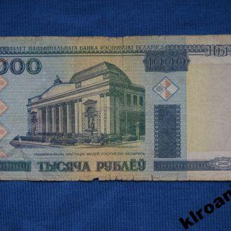 Беларусь 1000 рублей 2000 г