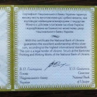 Сертификат Год козы Рік кози 11111 обмен с доплато