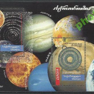 Грузия 2010 Европа СЕПТ астрономия бл.**