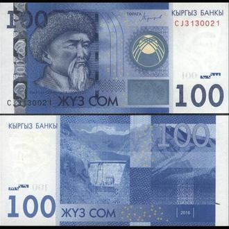 КИРГИЗИЯ 100 сом 2016г. UNC