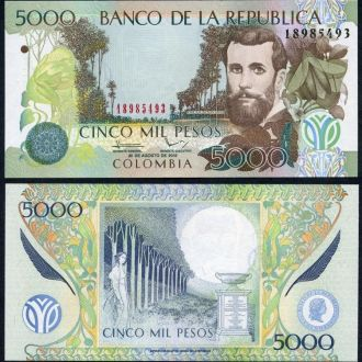 Colombia/ Колумбия - 5000 Pesos 2012 - UNC OLM