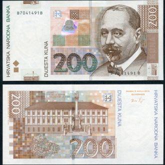 Croatia / Хорватия - 200 Kuna 2012 - UNC OLM-OPeN