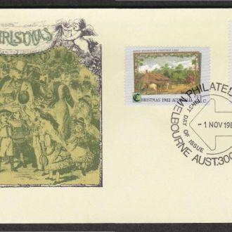 Австралия 1982 ИСКУССТВО ЖИВОПИСЬ КАРТИНА ТРАДИЦИИ ОБЫЧАИ ЭТНОГРАФИЯ КПД Mi.802, 804