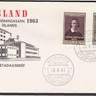 Исландия 1963 МУЗЕЙ ЖИВОПИСЬ КАРТИНЫ ПОЛОТНА РЕПРОДУКЦИИ ПОРТРЕТ ВСАДНИК КОНЬ ИСКУССТВО КПД Mi.368-9
