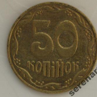 Украина 50 копеек 2014 года