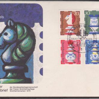 Западный Берлин 1972 ШАХМАТЫ ШАХМАТНЫЕ ФИГУРЫ ТУРНИР ПЕРВЕНСТВО СПОРТ КПД Mi.435-438 EUR 5.00