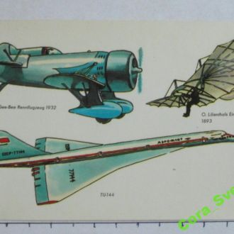 Переводная картинка переводка Германия авиация