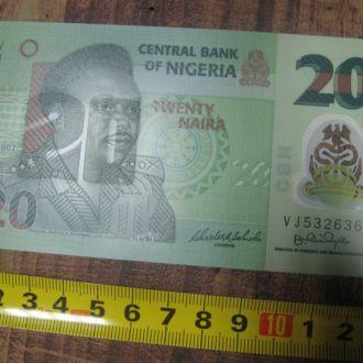 Банкнота Нигерии 20 найр