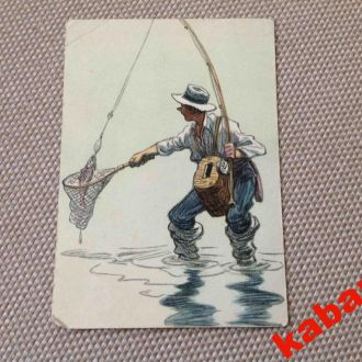 Открытка. Рыбалка