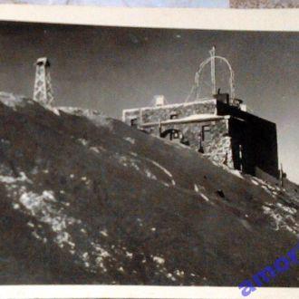 Закопанє.Метеостанція.. Початок 20 ст. Фото.