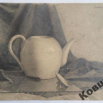 Рисунок Чайник  И.К. Горовой