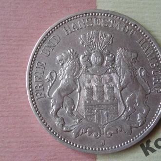 Монета 3 рейхсмарки  1909 года
