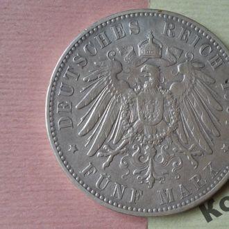 Монета 5 марки 1907 года