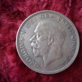 Монета половина кроны 1936 год 205/11