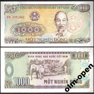Vietnam / Вьетнам - 1000 Dong 1988 - UNC - OLM