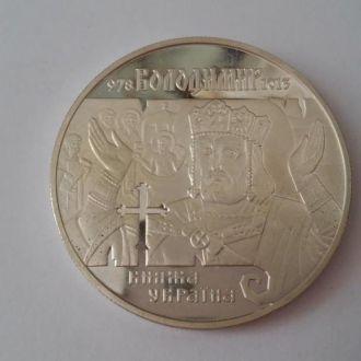 Монета 10 гривень 2000 года серебро