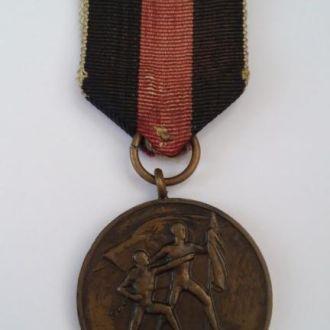 Медаль Судеты 1938 год