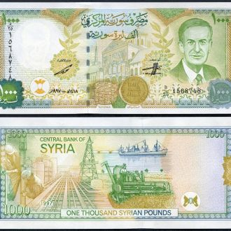 Syria / Сирия - 1000 Pounds 1997 2012 - UNC - OLM
