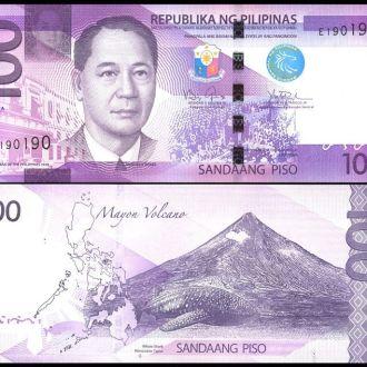 Philippines / Филиппины - 100 Piso 2015 А  UNC OLM