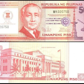 Philippines / Филиппины - 50 Piso 2012 ASEAN - UNC