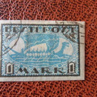 Прибалтика Эстония 1 марка