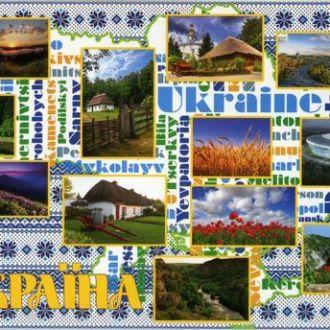 Открытка - Украина - Туристическая карта #2