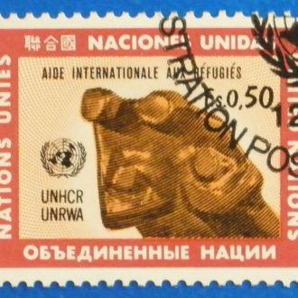 ООН Женева. 1971 г. Скульптура