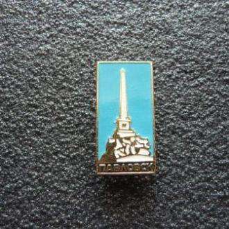 Знак город Павловск