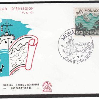 Монако 1971 ГИДРОГРАФИЯ ГЕОДЕЗИЯ КАРТА ФЛОТ КОРАБЛЬ НАУЧНОЕ СУДНО ПРИБОР СЕКСТАНТ КПД Mi.1010