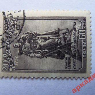 марки-СССР от 1гр -(к9) 200летАкадемии-1957г
