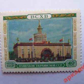марки-СССР от 1гр -(к9) выставка ВСХВ-1955г