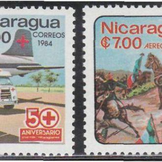 Никарагуа 1984 МЕДИЦИНА ЗДРАВООХРАНЕНИЕ КРАСНЫЙ КРЕСТ БОЛЕЗНИ ТРАВМЫ ЛЕЧЕНИЕ Mi.2539-2940** MNH