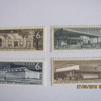ссср метро 1965 **