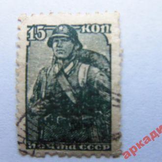марки-СССР от 1гр -(к9) стандартный-1947г