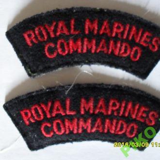 Нашивки морской пехоты Великобритании. 3.